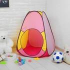 """Палатка детская Радужный домик """"Цветочек"""" цвет розовый/малиновый/желтый ПИ-004-ЦВ2"""