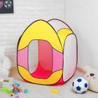 """Палатка детская Радужный домик """"Волшебный домик"""" цвет розовый/малиновый/желтый ПИ-004М-ВД2"""