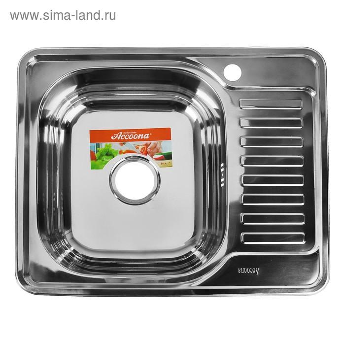 Мойка кухонная Accoona AB4858-L, накладная, левая, толщина 0.6 мм, 580х480х165 мм, глянец