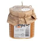 Десерт на меду с кофе 300 гр