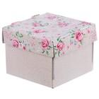 Складная коробка «Нежность дня», 26 х 14 х 10 см