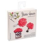 Набор для создания деревянных брошек «Цветочный рай», 8 х 8 х 1,5 см
