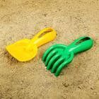Набор для игры в песке №102 (совок, грабли с отверстием)