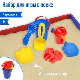 Набор для игры в песке №105 (ведро, совок, грабли, 3 формочки, лейка)
