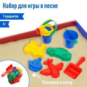 Набор для игры в песке №117 ( ведро, совок, лейка, 3 формочки) Ош