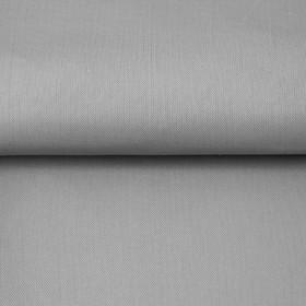 Ткань подкладочная, ширина 150 см. цвет серый Ош