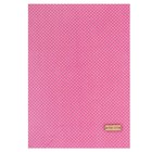 Ткань на клеевой основе «Розовая в белый горошек», 21 х 30 см.