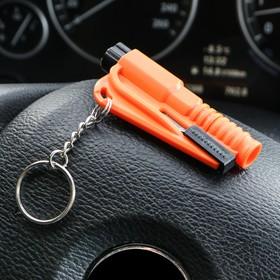 Брелок-спасатель 2 в 1 оранжевый,