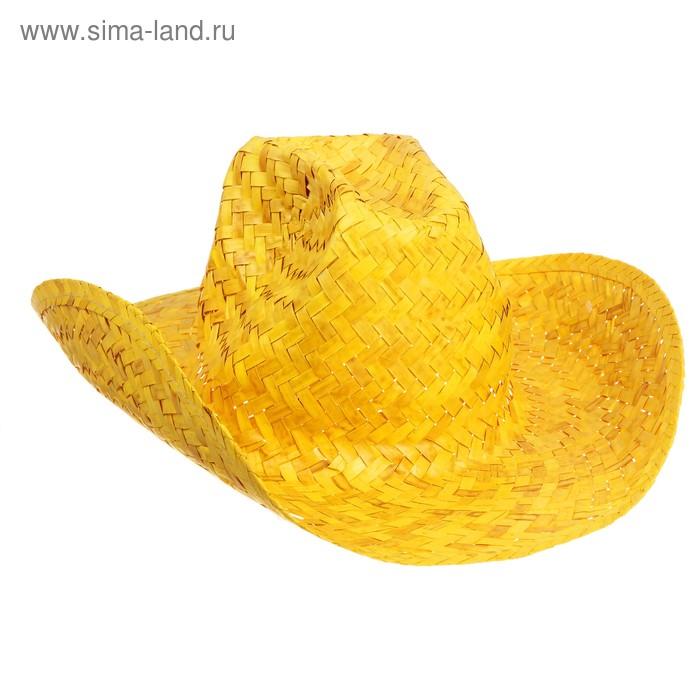 "Карнавальная шляпа ""Ковбой"", цвет жёлтый"