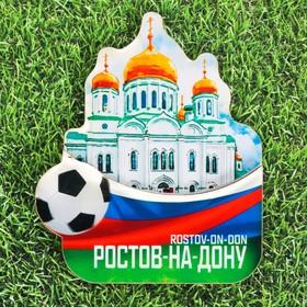 Магнит деревянный, Ростов-на-Дону
