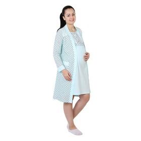 Комплект для беременных (халат, сорочка) Счастье цвет ментол, р-р 46