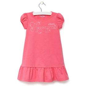 """Платье детское KAFTAN """"Наша принцесса"""", рост 104-110 (30), 3-4 года, цвет фуксия"""