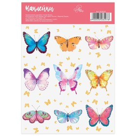 "Наклейки декоративные ""Бабочки"" 11 х 16 см"