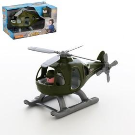 Вертолёт военный 'Гром' (в коробке) 67661 МИКС Ош