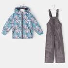 Комплект для девочки, рост 98 см, цвет аквамарин БД 0039.6-П096
