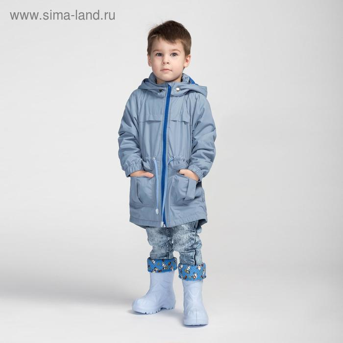 Ветровка для мальчика, рост 116 см, цвет серый