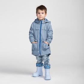 Ветровка для мальчика, рост 140 см, цвет серый БД 0004.2-П005