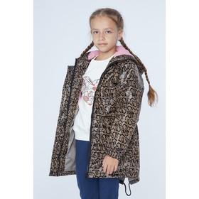 Куртка-парка для девочки, рост 122 см