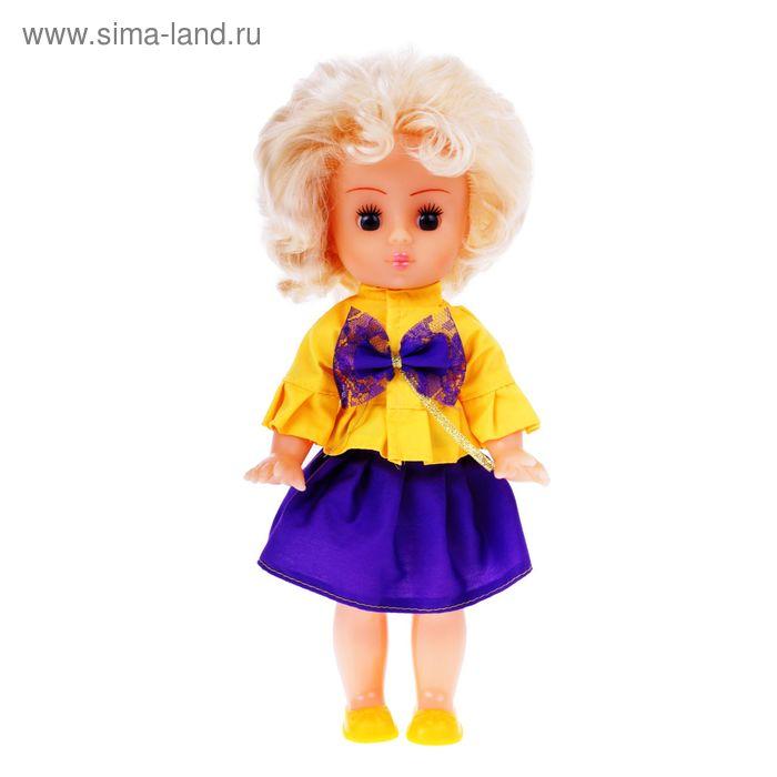 """Кукла """"Любочка"""""""