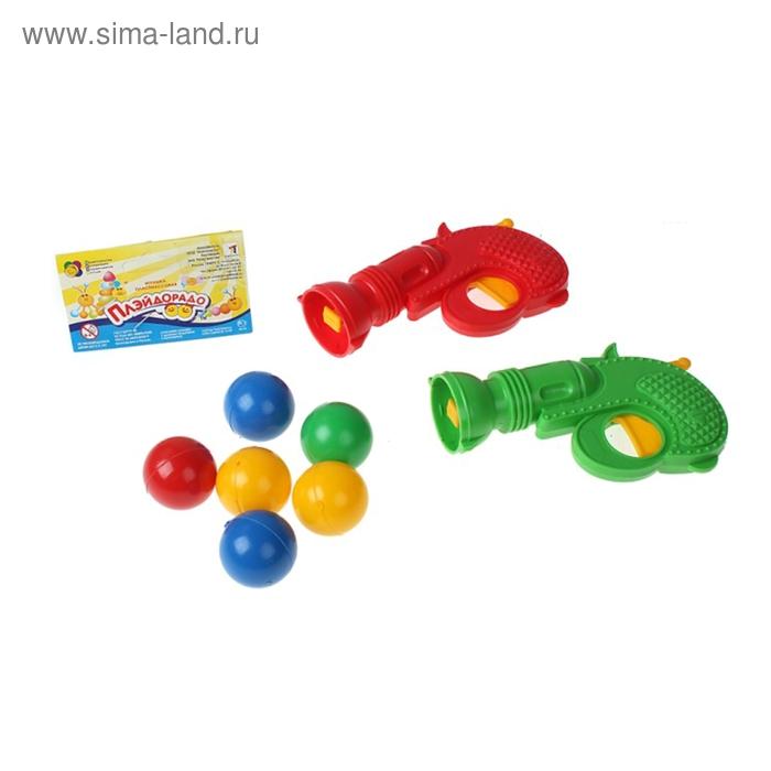 Набор из 2-х пистолетов с шарами