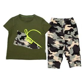 "Костюм для мальчика ""Military Kids"", рост 134-140 см, цвет хаки 1077"