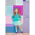 """Джемпер-толстовка для девочки """"Белла"""", рост 146-152 см, цвет бирюза 1078"""