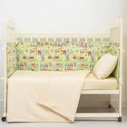 """Бортики в кроватку """"Совушки"""", 120х35 см, 60х35 см (по 2 шт), цвет зелёный"""