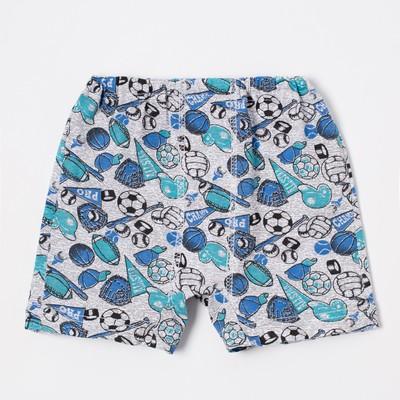 Трусы-шорты для мальчика, рост 98-104 см, цвет микс ТМ-1005
