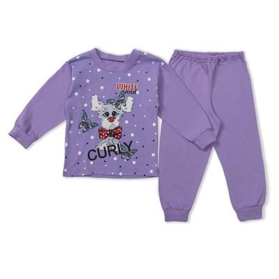 Пижама детская, рост 86-92 см, цвет микс ПЖ-1802_М