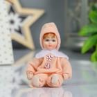"""Кукла коллекционная керамика """"Малышка в комбинезоне"""" 9 см МИКС"""