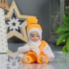 "Кукла коллекционная керамика ""Малышка в комбинезоне и шарфике"" 9 см МИКС"