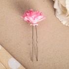 """Шпилька для волос """"Ажурная роза"""", 8 см, микс"""