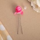 "Шпилька для волос ""Роза"", 8 см, микс"