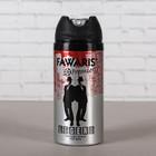 Дезодорант парфюмированный Fawaris Premier Legend, аэрозоль, 150 мл