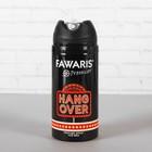 Дезодорант парфюмированный Fawaris Premier Hangover, аэрозоль, 150 мл