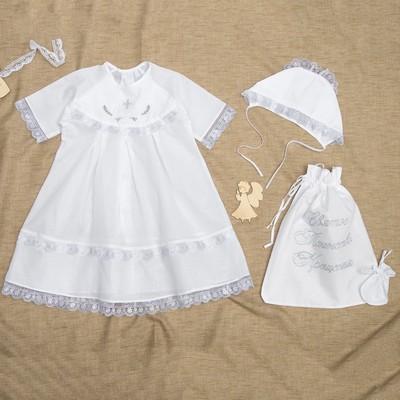Комплект крестильный для девочки 4 предмета, рост 74-80 см, цвет белый К02-4_М