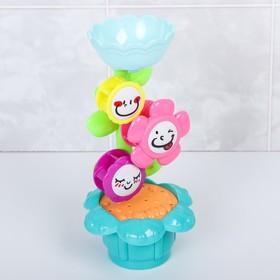 Игрушка для купания «Забавный цветочек»