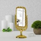 """Зеркало на ножке """"Ажур"""", с увеличением, двустороннее, прямоугольное, 25*17см, цвет золотой"""