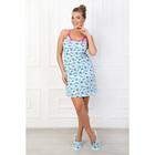 Сорочка женская Бикини-1 цвет голубой, р-р 44