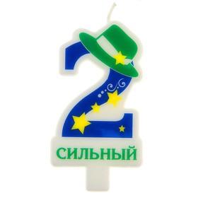 """Свеча в торт цифра 2 """"Сильный"""""""