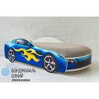 Кровать-машина «Бондмобиль» с матрасом, цвет синий