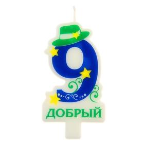 """Свеча в торт цифра 9 """"Добрый"""""""