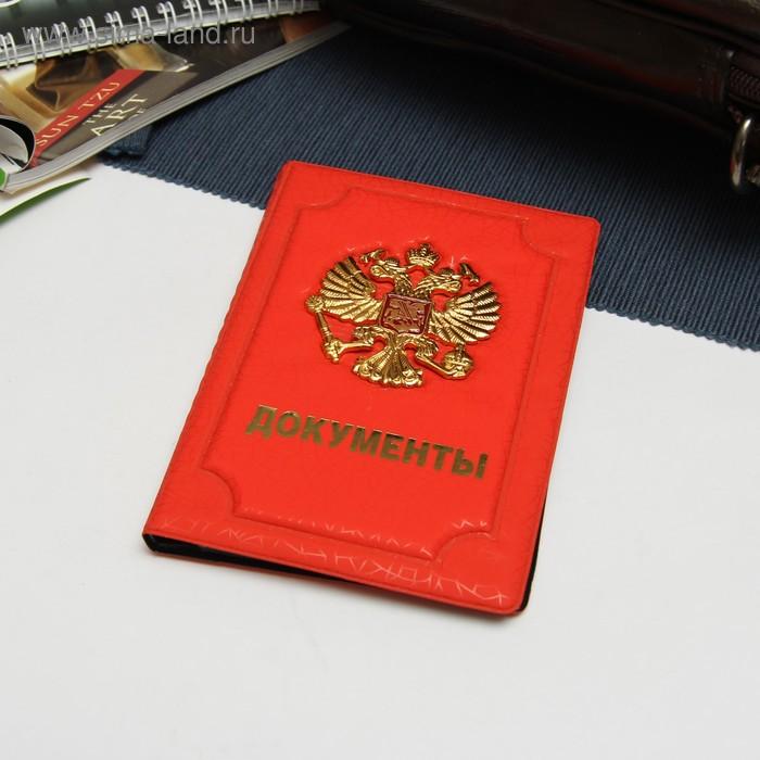 Обложка для документов, рельеф, тиснение, цвет красный