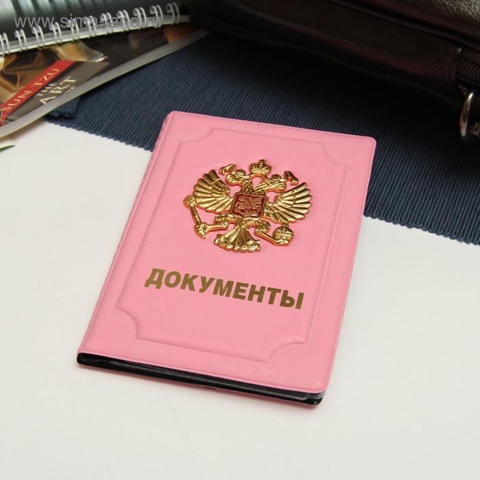 Обложка д/документов 9,5*0,5*13,5, рельефная, метал.герб, тиснение, Xello розовый