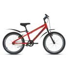"""Велосипед 20"""" Forward Unit PRO 1.0, 2018, цвет красный, размер 10,5"""""""