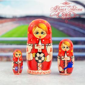 """Матрешка 3 кукольная """"Болельщица"""" 11 см"""