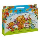 """Набор для Первоклассника """"Учись с удовольствием! Медвежата"""" в подарочной упаковке"""