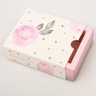 Складная коробка «Важен каждый миг», 13 х 10 х 4 см