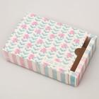 Складная коробка «Делай мир лучше», 16 х 12 х 4 см