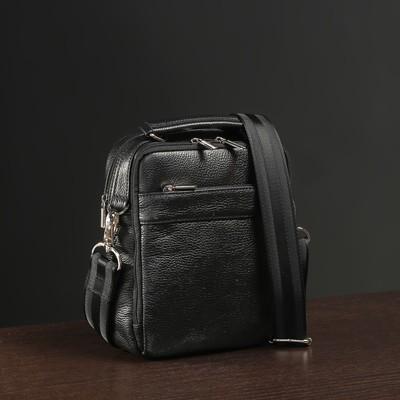 Сумка мужская, отдел на молнии, наружный карман, длинный ремень, цвет чёрный флотер